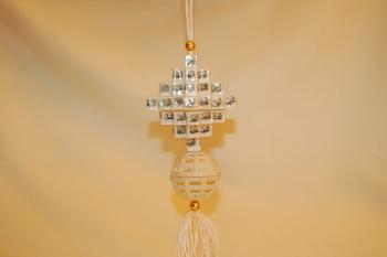 Wedding Gift Calculator Israel : Momin Shopping Center