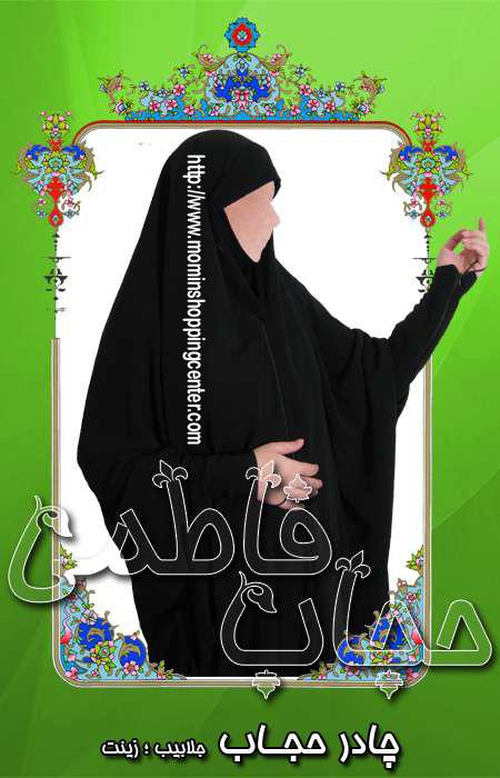 Wedding Gift Calculator Israel : Promoting Islamic Culture Through Islamic Gifts